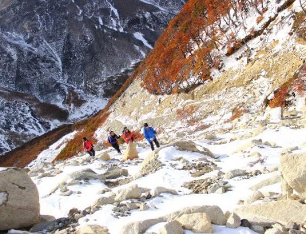 Trekking W Torres del Paine 4 días Chile