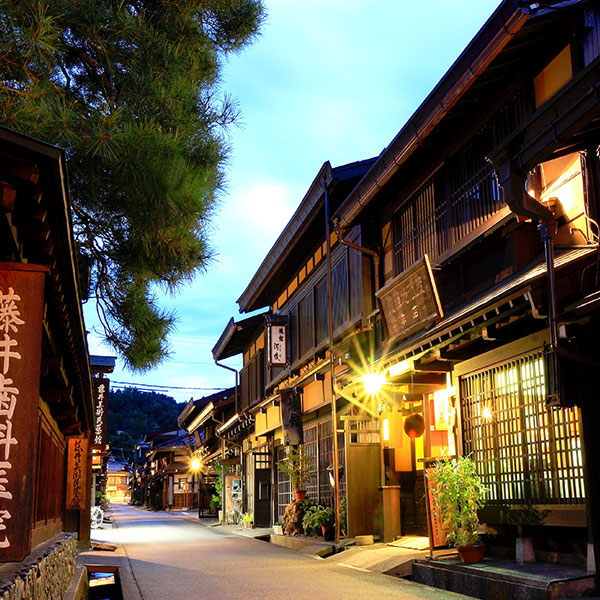 Barrio de Takayama, Japón