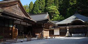 Alojamiento en Shukubo Saimonin en Koyasan