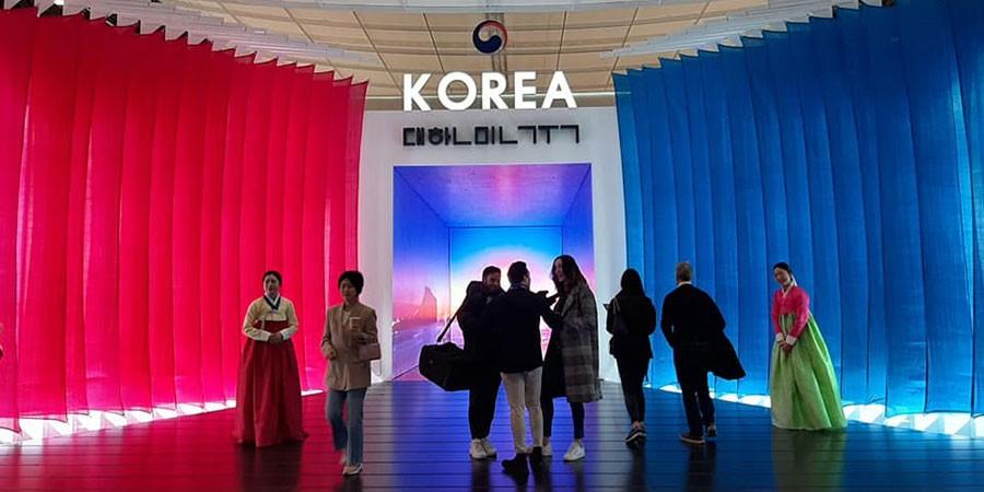 Fitur 2020, Corea invitado especial